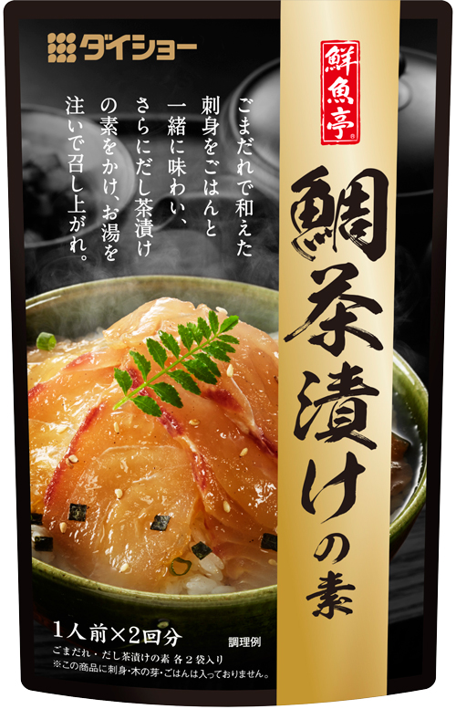 【10袋セット】鮮魚亭 鯛茶漬けの素