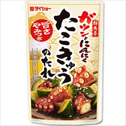 【40個セット】鮮魚亭 ガツンとにんにく たこきゅうのたれ