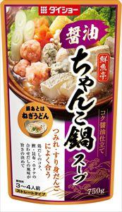 【10個セット】鮮魚亭 醤油ちゃんこ鍋スープ