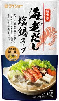 【10袋セット】鮮魚亭 海老だし塩鍋スープ【秋冬限定】