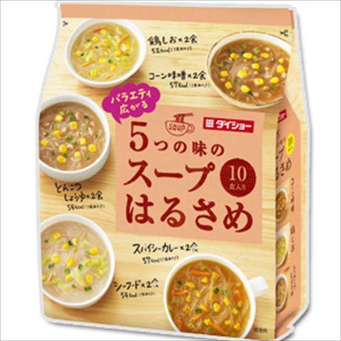 【10個セット】バラエティ広がる 5つの味のスープはるさめ