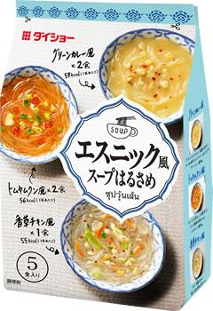 エスニック風スープはるさめ