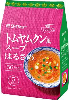 トムヤムクン風スープはるさめ