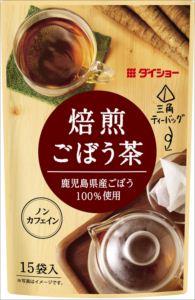 【新商品】ダイショーの 焙煎ごぼう茶 10袋セット