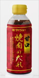 【新商品】焼肉のたれ 甘口 10本セット