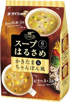 スープはるさめ かきたま&ちゃんぽん風