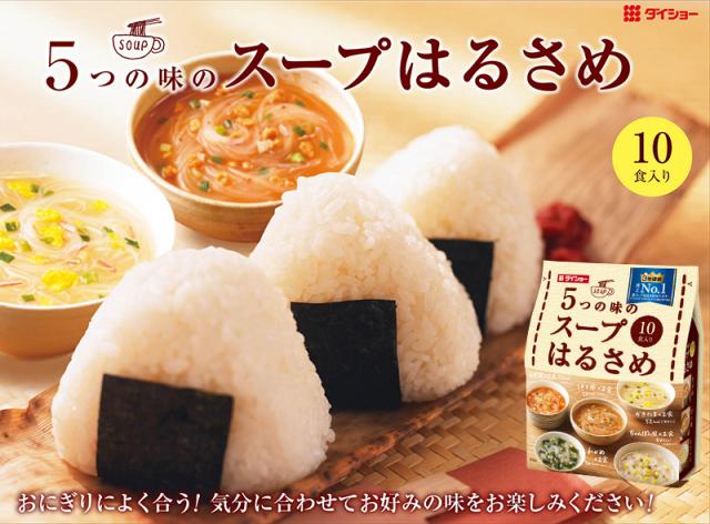 【1食58Kcal以下!】ダイショーのスープはるさめ10種類の味!100食セット♪