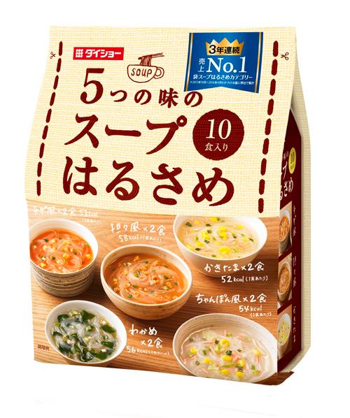 【10個セット】5つの味のスープはるさめ(No.1)