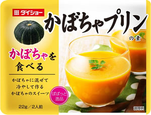 かぼちゃプリンの素