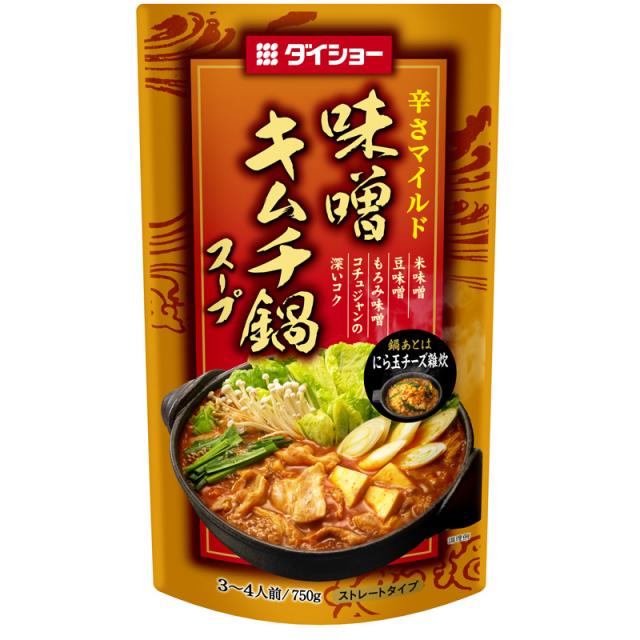 ダイショーの鍋スープ 【リニューアル】 味噌キムチ鍋スープ  10個セット