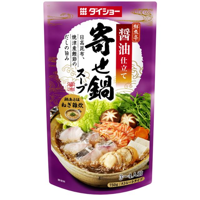 ダイショーの鍋スープ 【リニューアル】 鮮魚亭 寄せ鍋スープ 醤油仕立て 10個セット