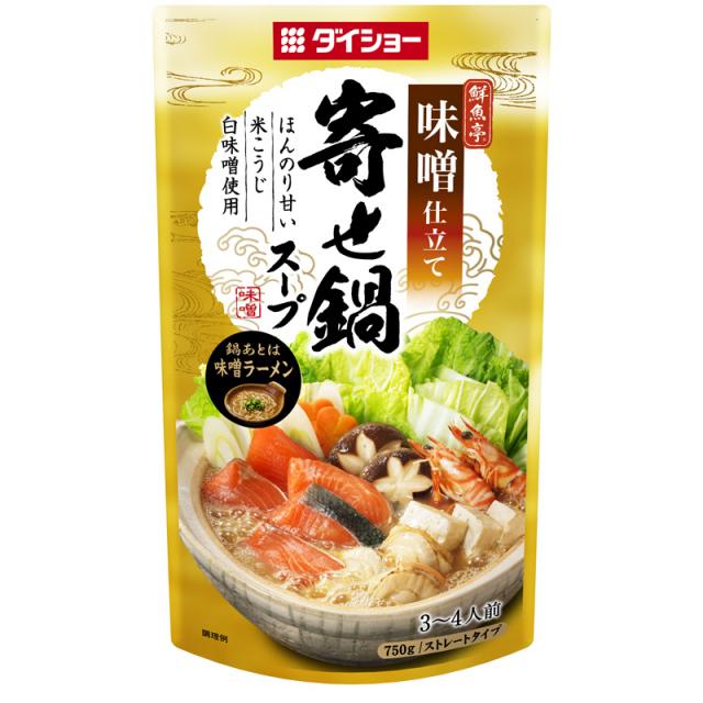 ダイショーの鍋スープ 【リニューアル】 鮮魚亭 よせ鍋スープ 味噌仕立て 10個セット