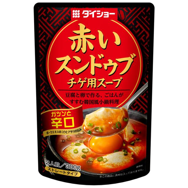 ダイショーの鍋スープ 【リニューアル】 赤いスンドゥブチゲ用スープ 辛口 10個セット