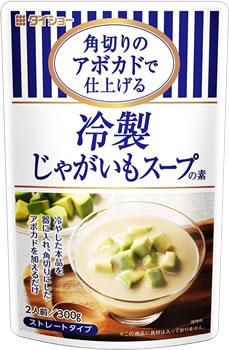 冷製じゃがいもスープの素