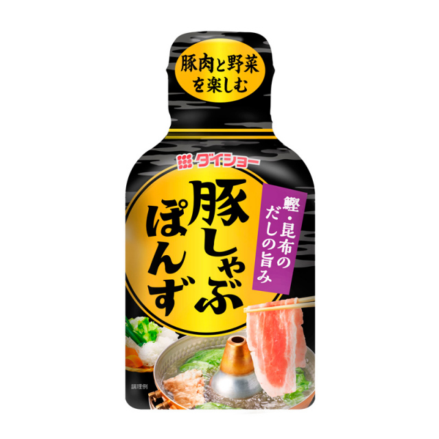 【リニューアル】豚しゃぶぽんず 10本セット