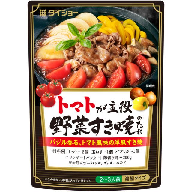 【新商品】トマトが主役 野菜すき焼きのたれ 10個セット