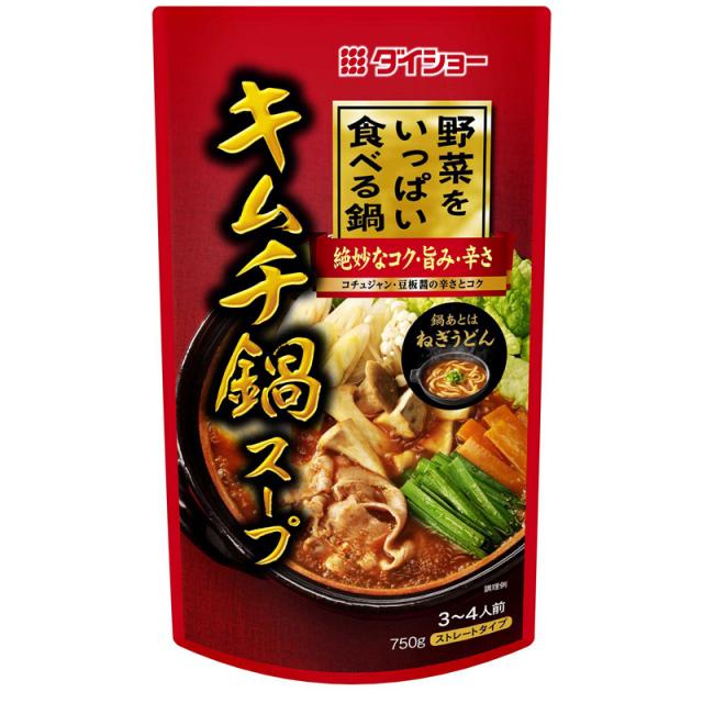 ダイショーの鍋スープ【リニューアル】 野菜をいっぱい食べる鍋 キムチ鍋 10個セット
