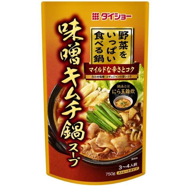ダイショーの鍋スープ 【リニューアル】 野菜をいっぱい食べる鍋 味噌キムチ鍋 10個セット