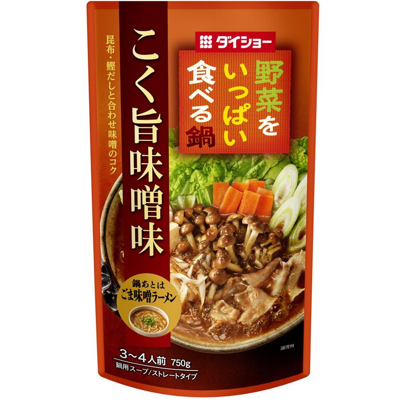 ダイショーの鍋スープ 【リニューアル】 野菜をいっぱい食べる鍋 こく旨味噌味 10個セット