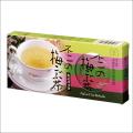 不二食品 梅こぶ茶 1ケース(21包×10箱)