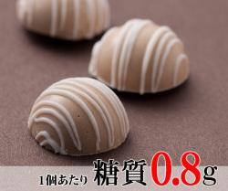 糖質制限コーヒーチョコ