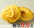 北海道 リッチスイートミルクパン
