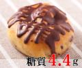 北海道ベリー ハスカップとチョコのマーブルパン