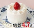 苺ショートケーキ [春限定]