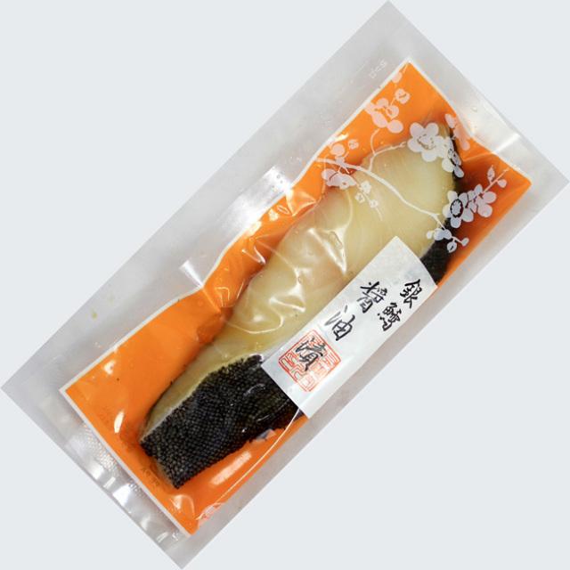 切身 銀鱈醤油漬