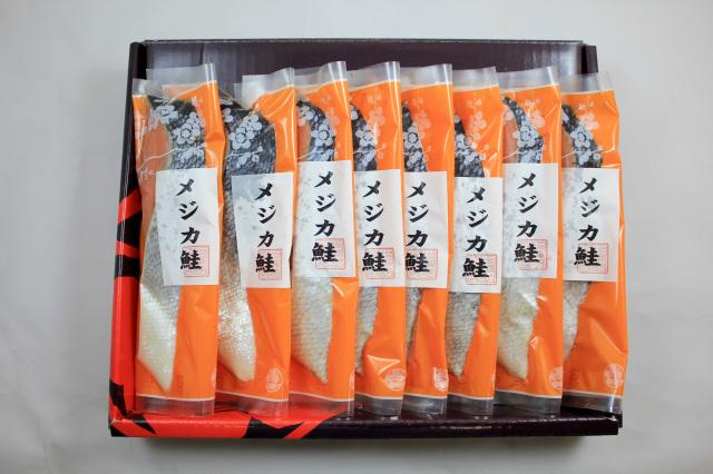 E-set Sメジカ鮭 EMY605