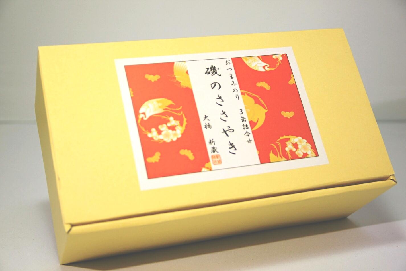 おつまみのり 缶 用の箱01 味付け海苔