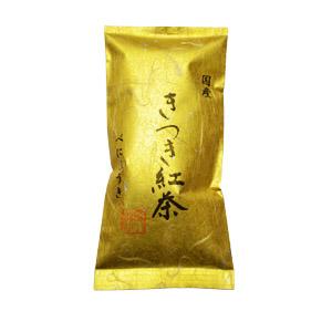 【国産きつき紅茶(べにふうき)】