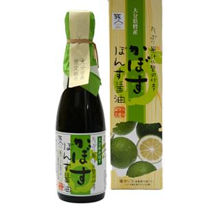 旅人(たびと)ブランド【かぼすぽん酢醤油】料理を美味しく上品に引き立てます!