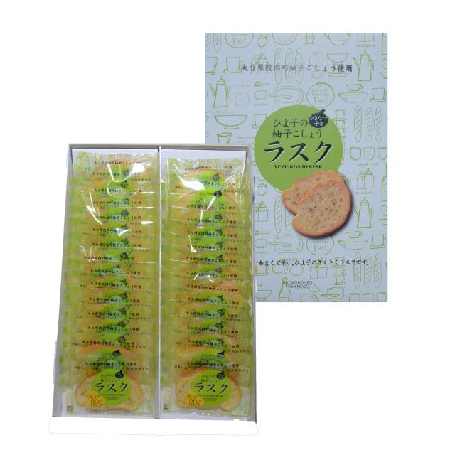 柚子こしょうラスク  ( 30枚)