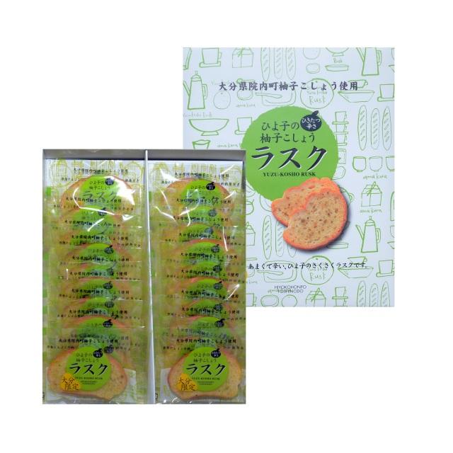 柚子こしょうラスク (20枚)