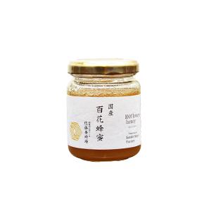 近藤養蜂場【国産・百花蜂蜜】