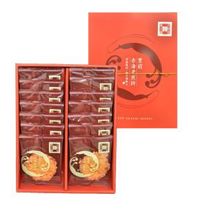 豊前 赤海老煎餅 28枚入