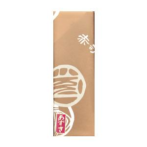 湯布院赤司菓子舗 小豆羊羹