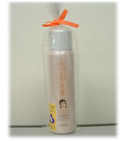 別府温泉100%化粧水ミスト【べっぴん泉】基礎化粧品