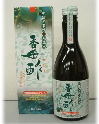 栄養機能食品(ビタミンC)かぼす果汁(35%)+天然水【香母酢】