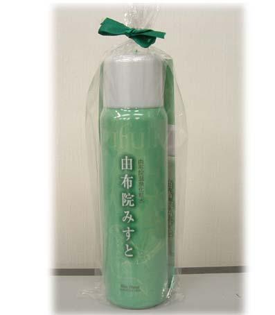 由布院温泉100%化粧水【由布院みすと】基礎化粧品