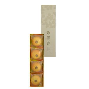 柑の香 4個入