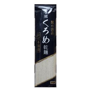 旅人オリジナル 【関の漁品 佐賀関くろめ乾麺】