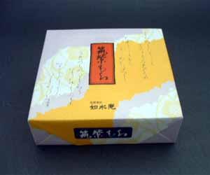 九州銘菓 如水庵【筑紫もち 6個入】