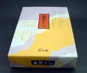 九州銘菓 如水庵【筑紫もち 10個入】