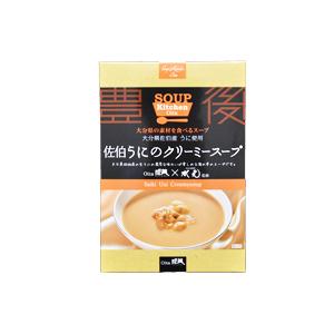 SoupKitchenOita【佐伯うにのクリーミースープ】