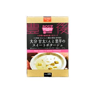 SoupKitchenOita【大分甘太くんと里芋のスイートポタージュ】