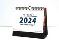 卓上カレンダー2017年名入れ用  『NK-518卓上カレンダーカラーインデックス・ビター』新企画
