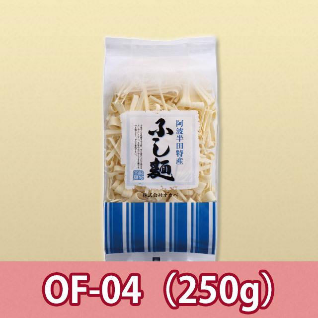ふしめん・バラ【OF-04】250g×1袋