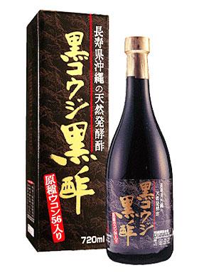 黒コウジ黒酢 720ml